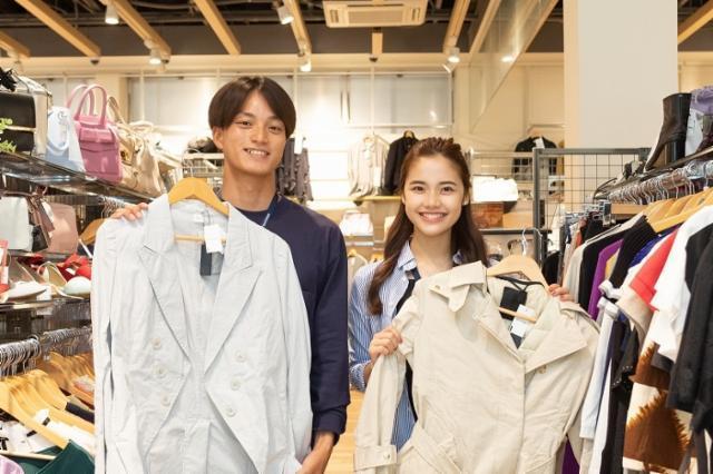 セカンドストリート永山環状店の画像・写真