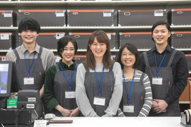 セカンドストリート函館戸倉店の画像・写真