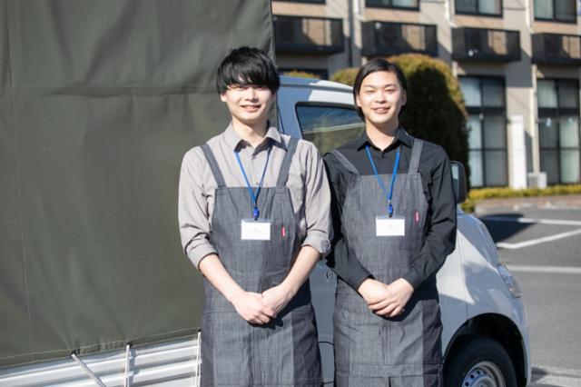 セカンドストリート京都出張買取の画像・写真