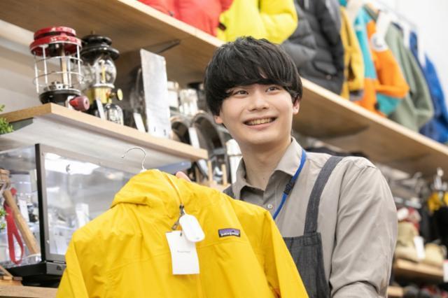 セカンドアウトドア越谷谷中店の画像・写真