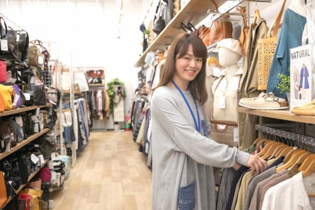 セカンドストリート福島松山店の画像・写真